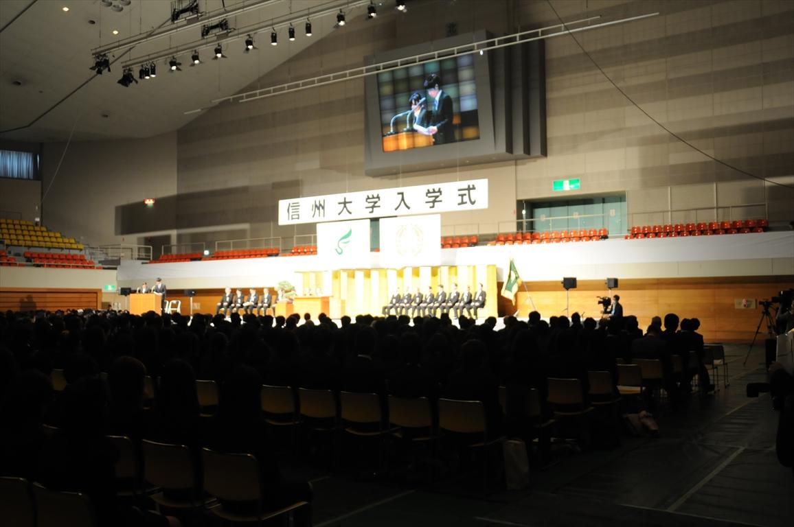 信州大学功労賞