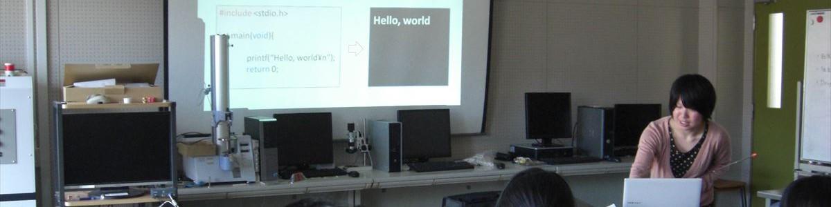 C言語勉強会
