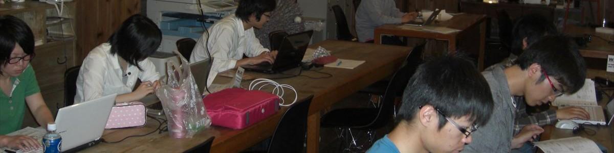 Java講習会(2013)
