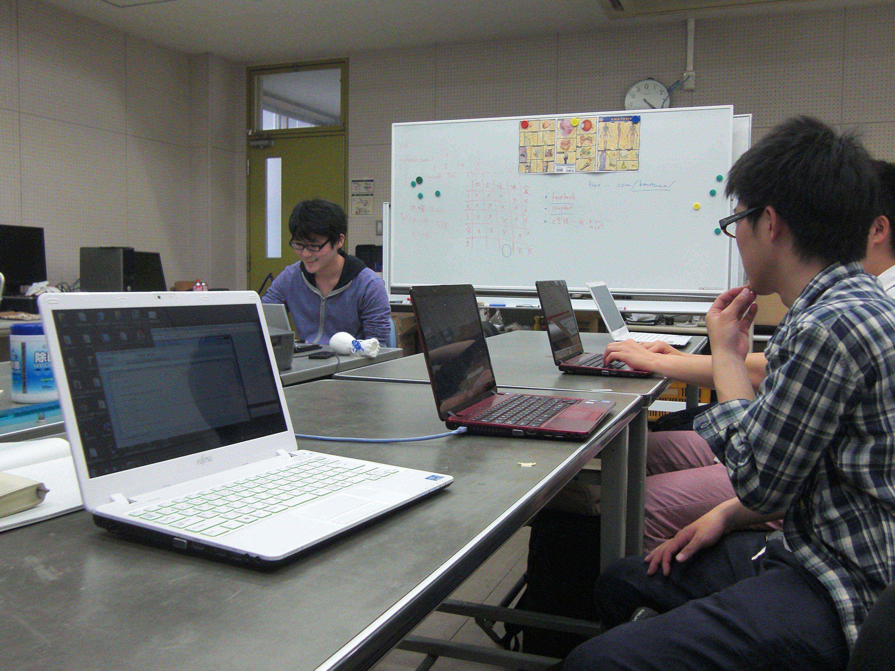 2014年度 第1回C言語勉強会